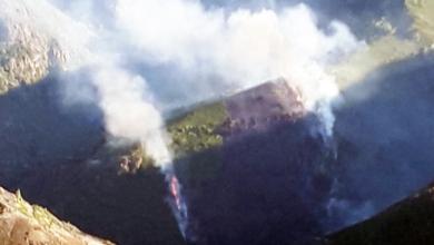 Photo of Incendio forestal en Soutadoiro (Carballeda de Valdeorras)