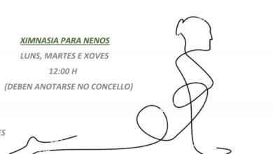Photo of Larouco retoma a ximnasia de mantemento e inclúe sesións para nenos