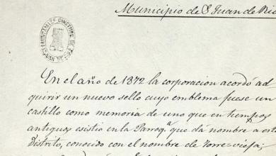 Photo of San Xoán de Río contará cun novo escudo e cunha bandeira oficial