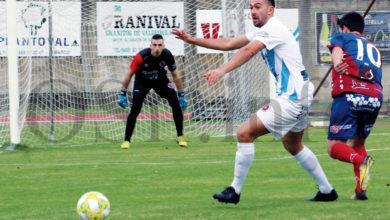 Photo of O Ourense CF e a UD Ourense chegan a un principio de acordo para a unificación dos clubes