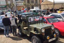 Photo of Larouco acolle esta fin de semana a súa concentración de coches clásicos