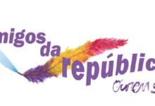 Photo of A Asociación Amigos da República de Ourense aclara que non hai ningún acordo coa Deputación sobre o seu arquivo