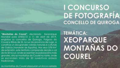 """Photo of O valdeorrés Lois Prada gana o 2º premio do I Concurso de Fotografía """"Xeoparque Montañas do Courel"""""""