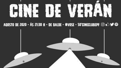 Photo of O Cineclube Padre Feijóo organiza tres proxeccións para o mes agosto en Ourense