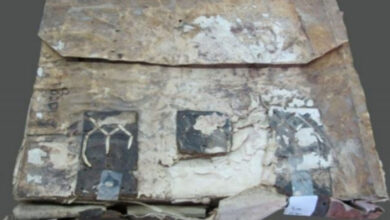 Photo of Tres libros do Arquivo Histórico Provincial de Ourense serán restaurados