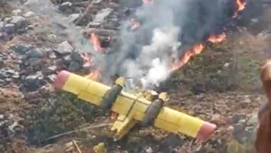 Photo of Cae un hidroavión mentres traballaba na extinción do incendio de Manín (Lobios)