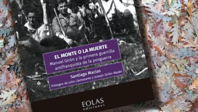 """Photo of Petín acollerá a presentación do libro """"El monte o la muerte"""" de Santiago Macías"""