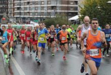 Photo of O Concello de Ourense cancela a carreira do San Martiño 2020