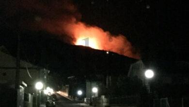 Photo of Activo un incendio forestal en Hospital (Quiroga)