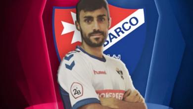 Photo of O extremo Óscar Martín, nova fichaxe do CD Barco