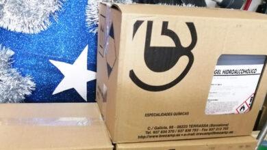 Photo of O Concello do Barco entrega 9.600 mascarillas aos centros públicos de primaria do municipio