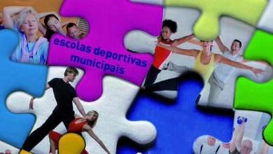 Photo of O Concello da Rúa pospón o inicio das escolas deportivas ata o vindeiro ano