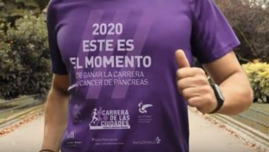 Photo of A Carreira contra o Cancro de Páncreas de Vilamartín xa supera os 150 inscritos