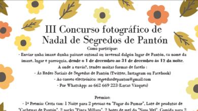 """Photo of Convócase o """"III Concurso fotográfico de Nadal de Segredos de Pantón"""""""