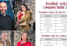 """Photo of Fanse públicos os ganadores de """"Agasalla Valdeorras"""", campaña de Nadal Aeva e do Barco CCA"""