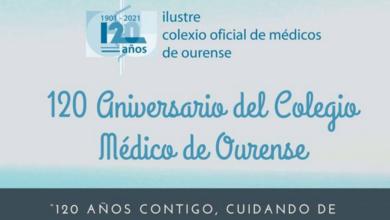 Photo of O Colexio de Médicos de Ourense cumpre 120 anos neste 2021